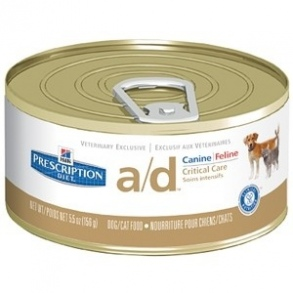 Hill's Pet Nutrition - PRESCRIPTION DIET CANINE ET FELINE 24 BOÎTES DE 156 G
