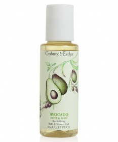 Illustration Avocado Gel Douche & Bain 50ml