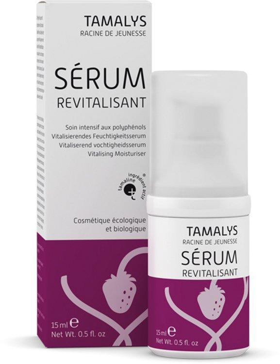 Biozocal - SÉRUM revitalisant