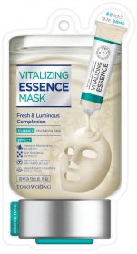 Illustration Masque en Tissus Vitalizing Essence x 10